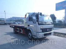 Chufei CLQ5080TQZ4NJ wrecker