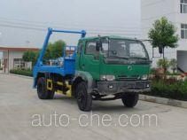 Chufei CLQ5090BZL skip loader truck
