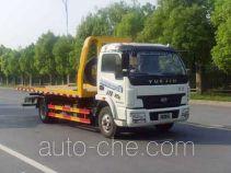 Chufei CLQ5090TQZ4NJ wrecker