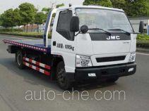 Chufei CLQ5091TQZ4JX wrecker