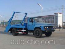 Chufei CLQ5100BZL skip loader truck
