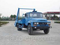Chufei CLQ5100BZL3 skip loader truck