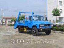 Chufei CLQ5102BZL skip loader truck