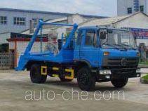 Chufei CLQ5110BZL skip loader truck