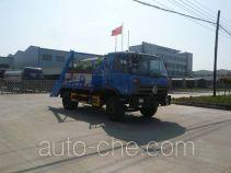 Chufei CLQ5110BZL3E, skip loader truck