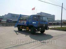 Chufei CLQ5121ZBSE4 skip loader truck