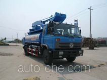 Chufei CLQ5160GCC3 dust removal truck