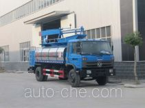 Chufei CLQ5160TDY4 dust suppression truck