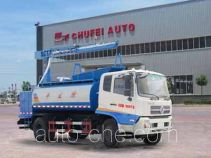 Chufei CLQ5160TDY4D dust suppression truck
