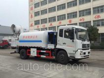 Chufei CLQ5160TDY5D dust suppression truck