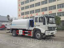 Chufei CLQ5160TDY5ZZ dust suppression truck