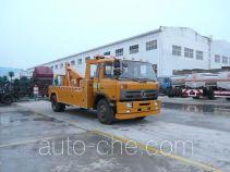 Chufei CLQ5160TQZ3 wrecker