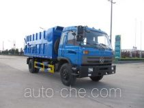 楚飞牌CLQ5160ZLJ4型自卸式垃圾车
