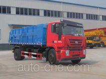 楚飞牌CLQ5160ZLJ4CQ型自卸式垃圾车