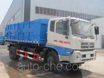 Chufei CLQ5160ZLJ4D dump garbage truck