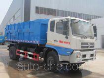 楚飞牌CLQ5160ZLJ4D型自卸式垃圾车