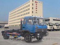 楚飞牌CLQ5160ZXX4型车厢可卸式垃圾车