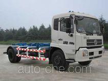 楚飞牌CLQ5160ZXX4D型车厢可卸式垃圾车