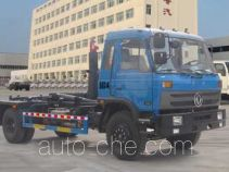Chufei CLQ5160ZXX5 detachable body garbage truck