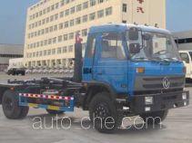 楚飞牌CLQ5160ZXX5型车厢可卸式垃圾车