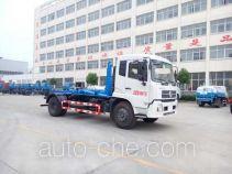 Chufei CLQ5160ZXX5D detachable body garbage truck
