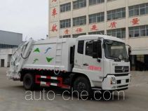 Chufei CLQ5160ZYS5D garbage compactor truck