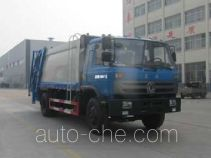 Chufei CLQ5160ZYS5E garbage compactor truck