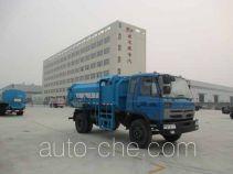 楚飞牌CLQ5160ZZZ4型自装卸式垃圾车