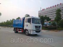 楚飞牌CLQ5160ZZZ4HN型自装卸式垃圾车