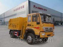 楚飞牌CLQ5160ZZZ4ZZ型自装卸式垃圾车