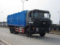 楚飞牌CLQ5250ZLJ4CQ型自卸式垃圾车