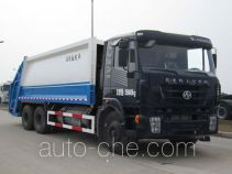 Chufei CLQ5250ZYSCQNG garbage compactor truck