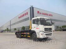 楚飞牌CLQ5251ZXX5D型车厢可卸式垃圾车