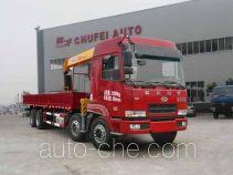 Chufei CLQ5310JSQ4HN truck mounted loader crane