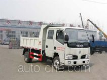 Chengliwei CLW3040 dump truck