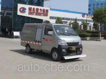 Chengliwei CLW5020GQXB4 street sprinkler truck