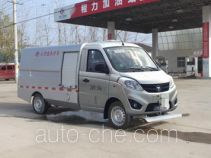 Chengliwei CLW5020GQXB5 street sprinkler truck