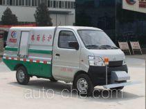 Chengliwei CLW5020GQXS5 street sprinkler truck