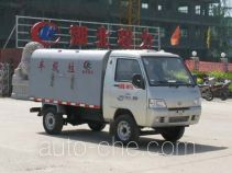 Chengliwei CLW5020MLJB3 sealed garbage truck