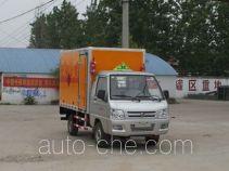 Chengliwei CLW5020XQYB4 explosives transport truck