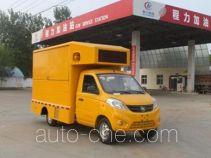 Chengliwei CLW5020XXCB5 propaganda van