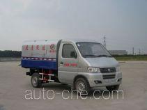 程力威牌CLW5020ZLJ4型自卸式垃圾车