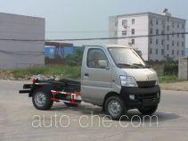 程力威牌CLW5020ZXX4型车厢可卸式垃圾车