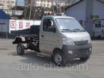 Chengliwei CLW5020ZXXS5 detachable body garbage truck