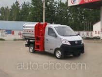 Chengliwei CLW5020ZZZS5 self-loading garbage truck