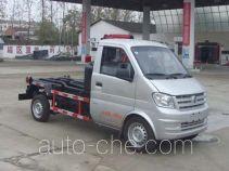 Chengliwei CLW5021ZXX5 detachable body garbage truck
