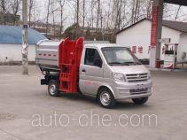 Chengliwei CLW5021ZZZ5 self-loading garbage truck