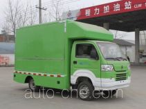 Chengliwei CLW5022XSH4 mobile shop
