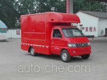 程力威牌CLW5022XSHK5型售货车