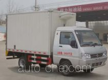 Chengliwei CLW5030XLC4 refrigerated truck